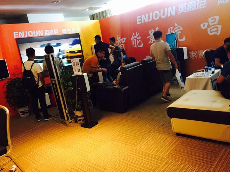 CIT2017中国影音集成科技展现场